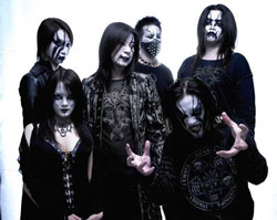 Photo of Chthonic