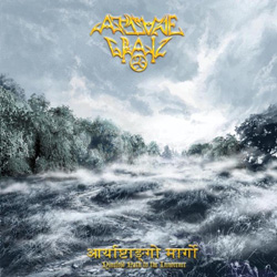 "Arcane Grail - ""Arya Marga"" CD cover image - Click to read review"