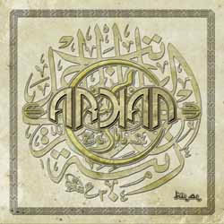 "Arkan - ""Hilal"" CD cover image"