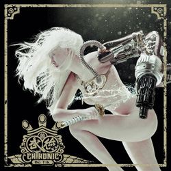 "Chthonic - ""Bú-Tik"" CD cover image"