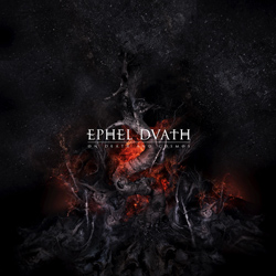 "Ephel Duath - ""On Death And Cosmos"" CD/EP cover image"