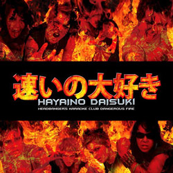 "Hayaino Daisuki - ""Headbanger's Karaoke Club Dangerous Fire"" CD/EP cover image"