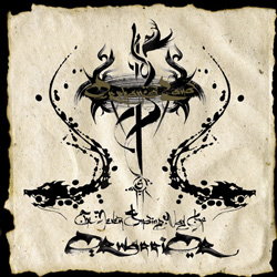 "Orphaned Land - ""The Never Ending Way Of ORwarriOR"" CD cover image - Click to read review"