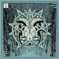 "Unearthly Trance - ""V"" CD cover image"