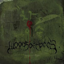 "Woods Of Ypres - ""W4: The Green Album"" CD cover image - Click to read review"